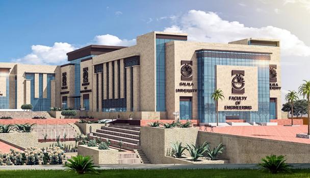 كلية الهندسة جامعة الجلالة