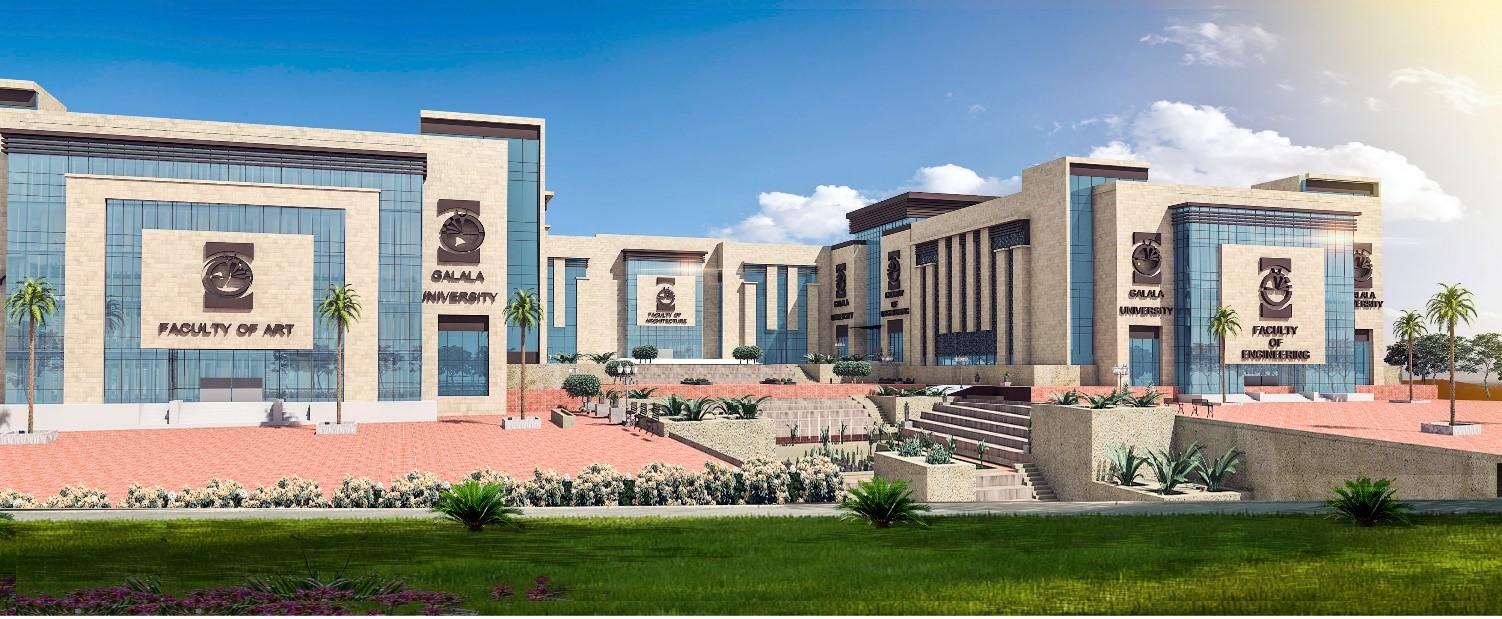 كلية الفنون جامعة الجلالة