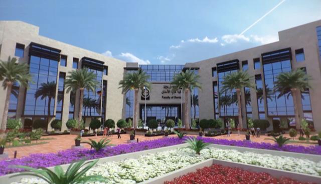 كلية طب الأسنان جامعة الجلالة