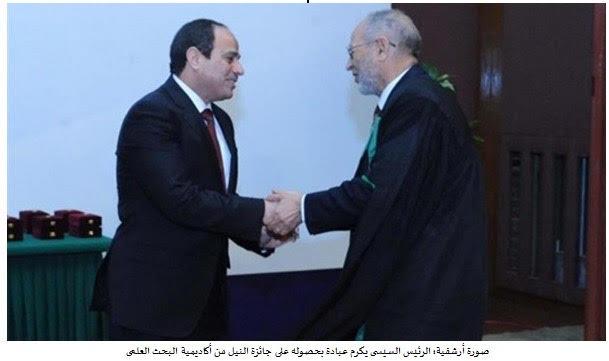 """أكاديمية البحث العلمى تهنىء """"عبد الشافي عبادة"""""""