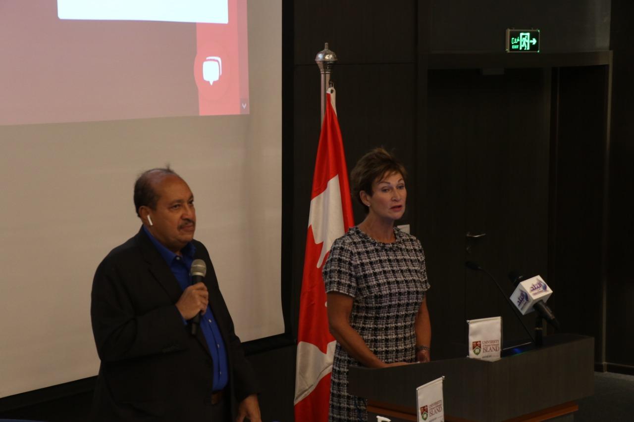 جامعة الأمير إدوارد الكندية تحتفل ببدء العام الجامعي الجديد من مقرها بالعاصمة الإدارية الجديدة
