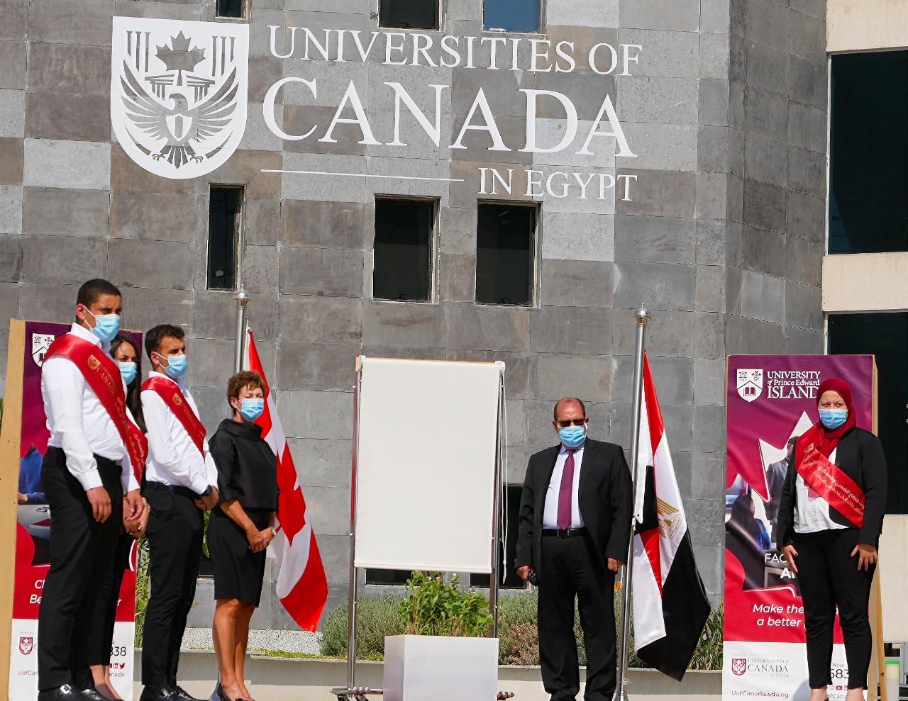 السيسي يشهد إفتتاح الجامعات الكندية في مصر