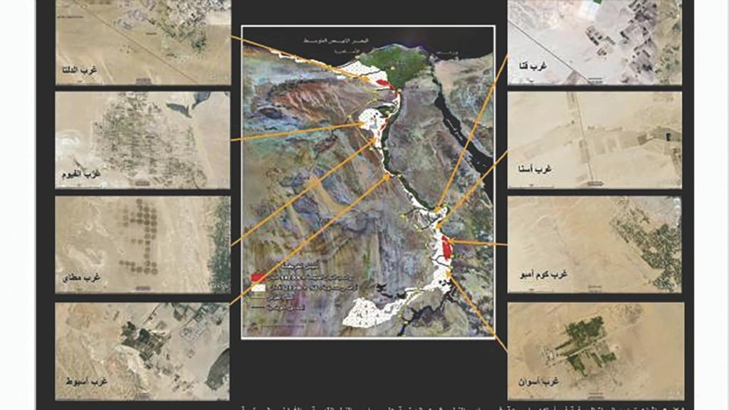 فاروق الباز: أحدث صور الأقمار الصناعية لمناطق التنمية المقترحة