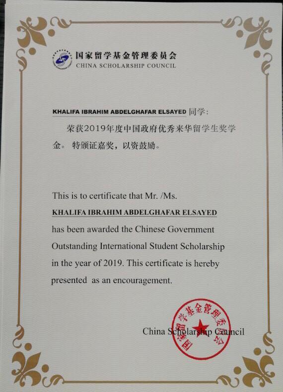 مجلس المنح الصينية يمنح باحث بـ جامعة بنها جائزة الطالب المميز ٢٠١٩
