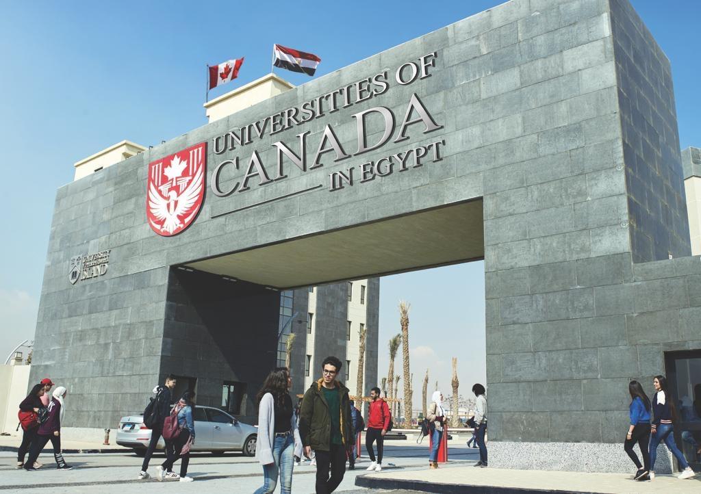 جامعة الأمير إدوارد الكندية بالعاصمة الإدارية الجديدة تعلن عن اجراءات تطبيق نظام التعليم الهجين