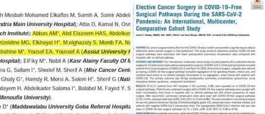 جامعة أسيوط تشارك فى إجراء دراسة حول تأثير كورونا على عمليات مرضى السرطان