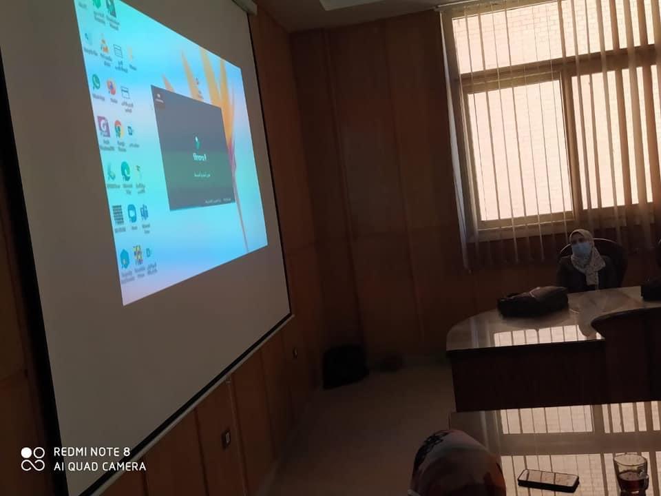 تربية للطفولة جامعة المنوفية تعقد ورشة عمل حول التعليم الإلكتروني