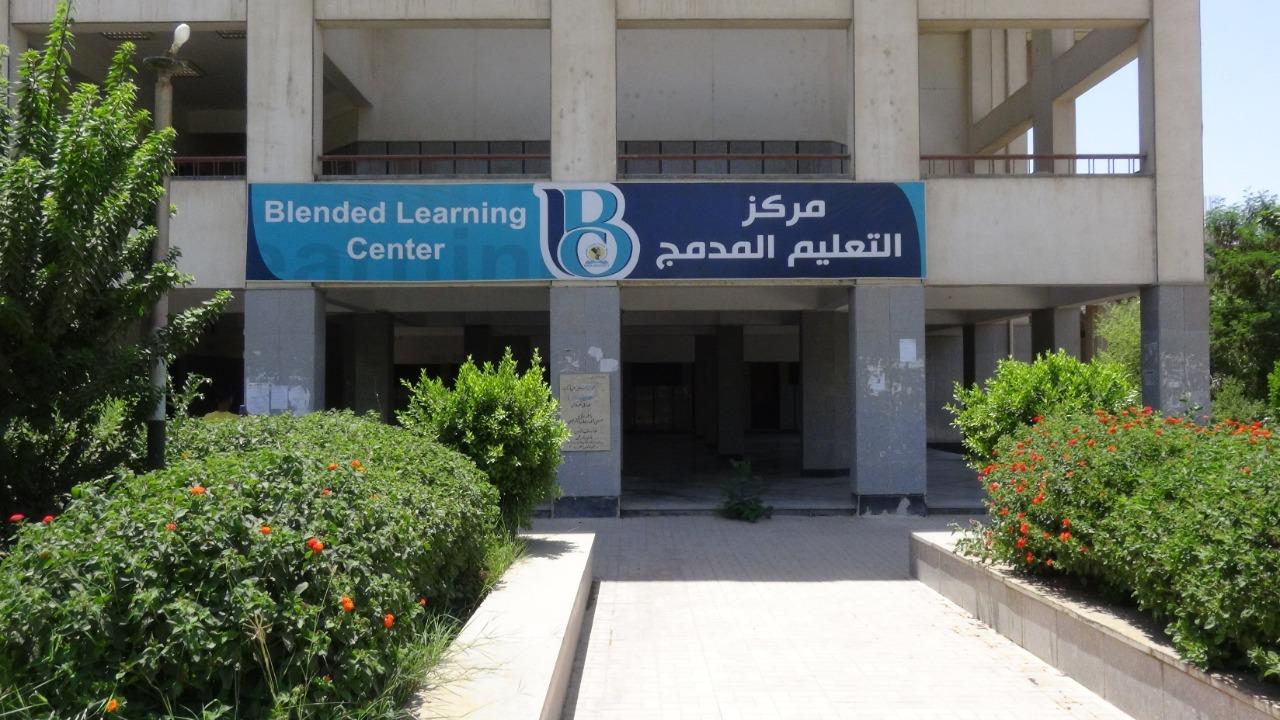 جامعة المنيا تُعلن عن شروط قبول دفعة جديدة للتعليم المُدمج 2020