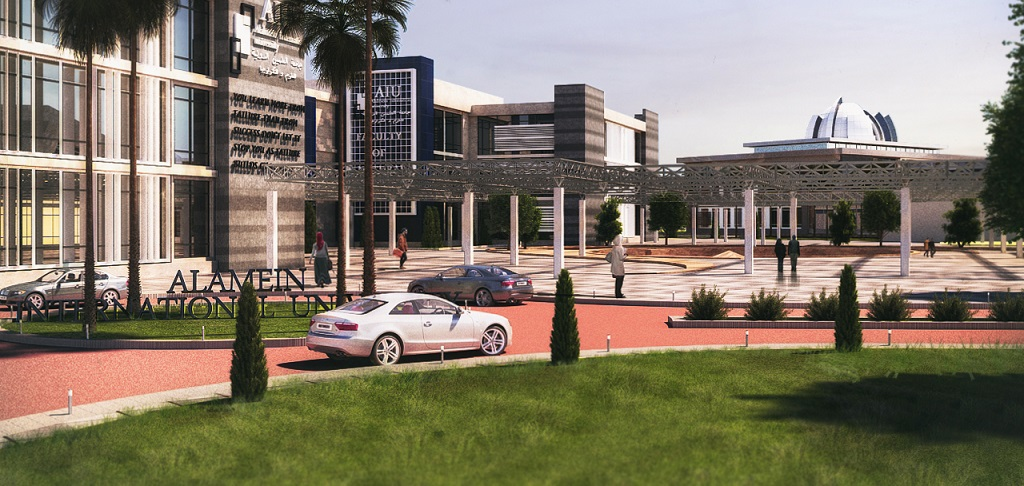جامعة العلمين الدولية