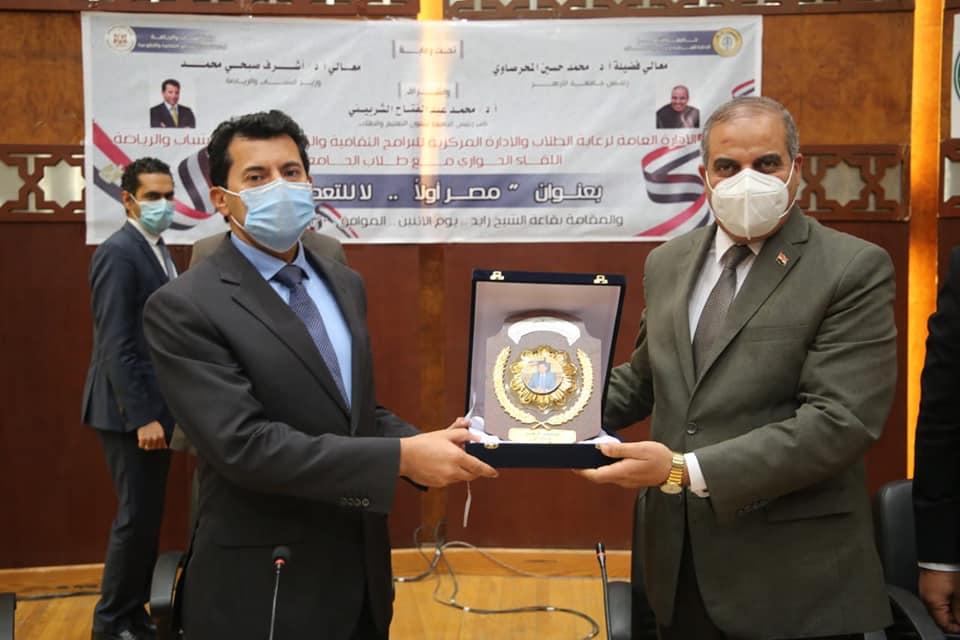 أشرف صبحي يلتقي بشباب جامعة الأزهر في حوار مفتوح