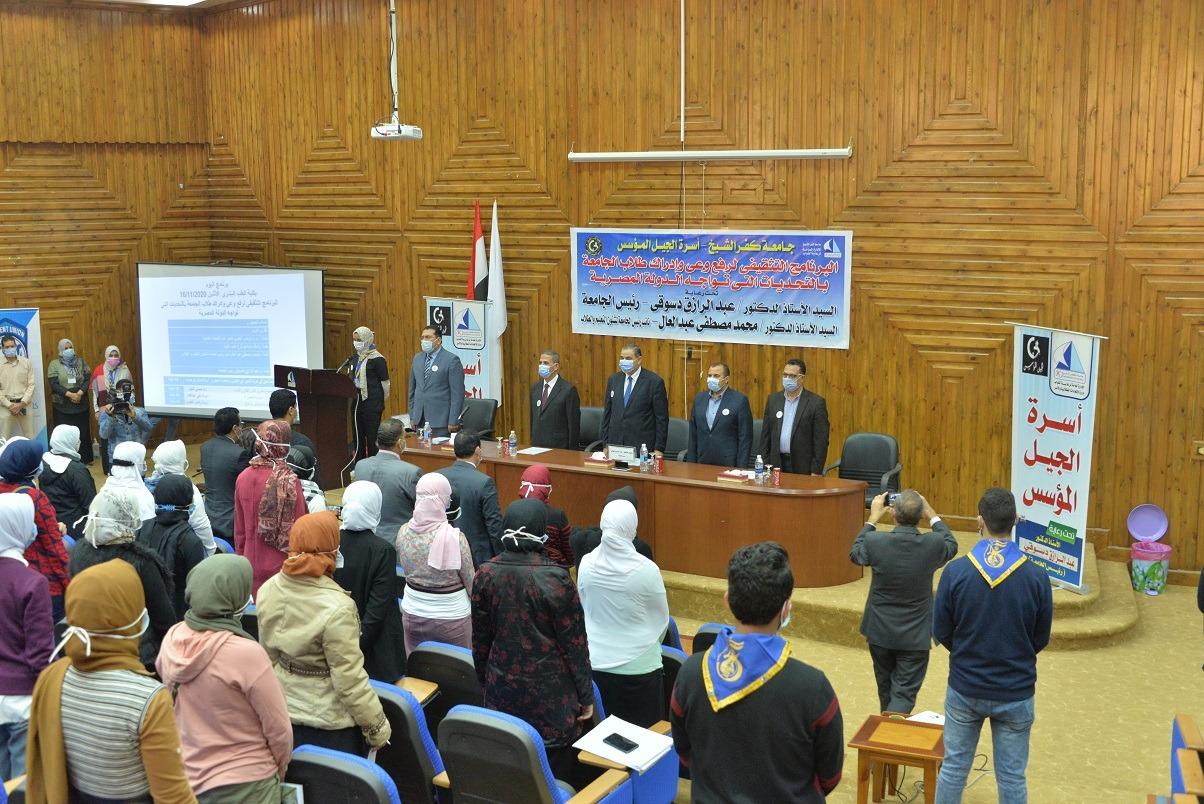 جامعة كفرالشيخ: مصر تواجه تحديات تمنعها من ملاحقة الدول المتقدمة