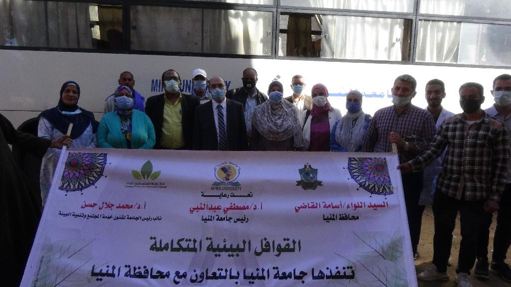 جامعة المنيا: الكشف الطبي على 580 شخص بالقافلة المتكاملة بـ«الحواصلية»