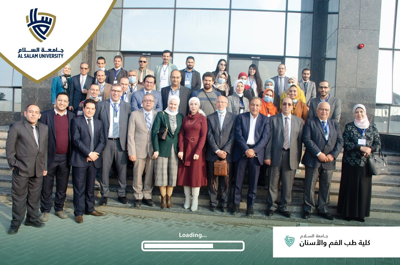 مجلس أمناء جامعة السلام