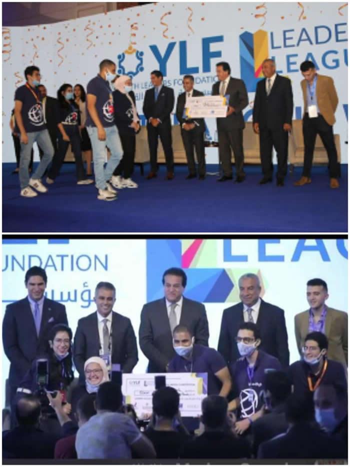 جامعة أسيوط تعلن فوز فريق طلابي بالمركز الثاني يمسابقة مؤسسة شباب القادة (YLF)
