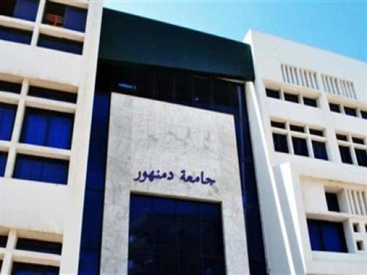 بمناسبة عيد الشرطة الـ 69.. اطلاق اسم الشهيد أحمد مناع على مدرج بـ«تربية دمنهور»