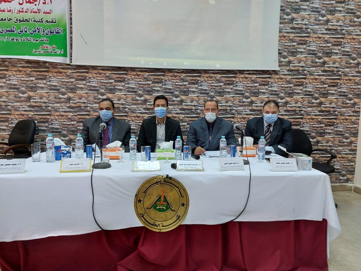 """«حقوق بنها» تنظم مؤتمر بعنوان""""القانون والأمن المائي المصري نحو رؤية شاملة لحماية مواردنا المائية"""""""
