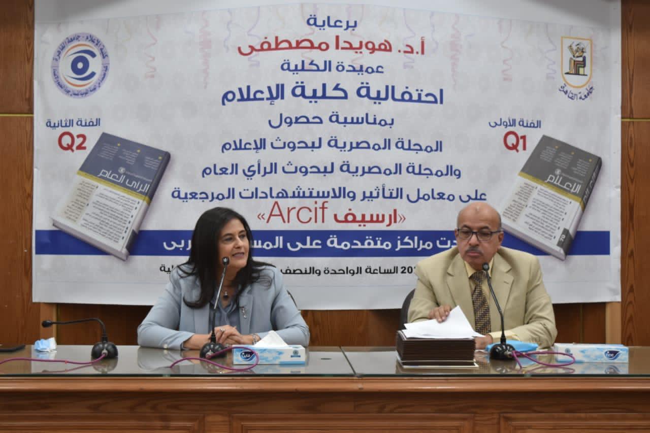 «إعلام القاهرة» تستعيد مكانتها بحصول دورياتها على ترتيبات متقدمة