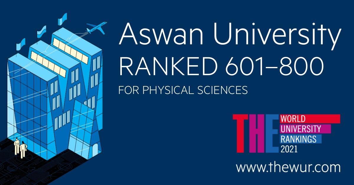 جامعة أسوان لأول مرة بتصنيف الـ Qs.. وأفضل جامعة مصرية للعام الثاني على التوالي وفقا لتصنيف التايمز البريطاني 2021