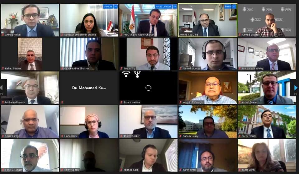 لقاء تفاعلى مع اساتذة مصريين فى كندا