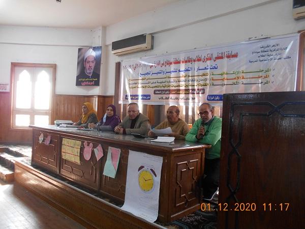 ختام فعاليات الملتقى الفكري للمرحلة الثانوية الأزهرية بسوهاج