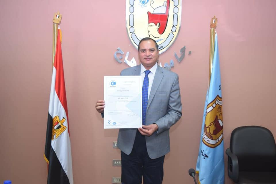 تجديد سريان منح شهادة الأيزو العالمية لجامعة سوهاج للعام الثالث علي التوالي