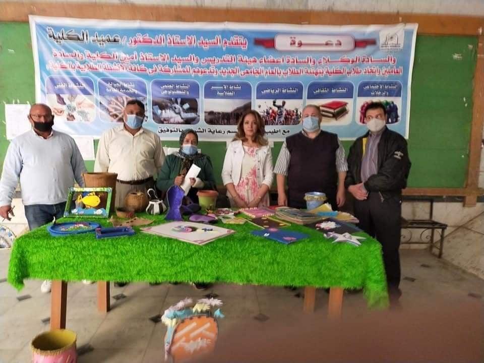 التربية الرياضية بنات الأولى في مهرجان الأسر الطلابية بكليات جامعة حلوان