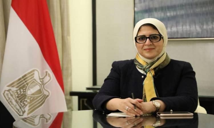 """وزيرة الصحة: لقاح كورونا بـ""""المجان"""".. ومصر تستحق الجدارة"""