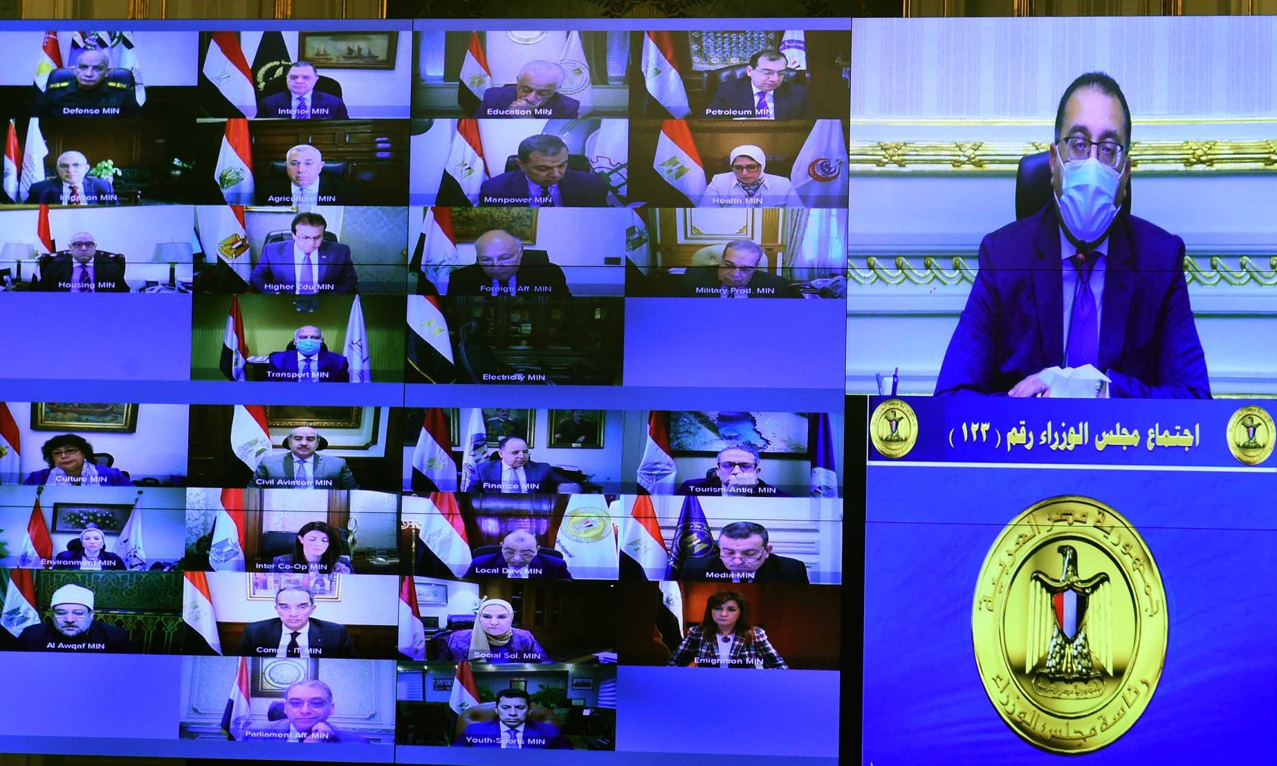 منصة مصر الرقمية.. وداعًا لتدخل العنصر البشري في إتاحة الخدمات الحكومية