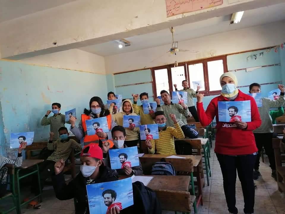 """تتصدرها صور صلاح .. حملات توعية لطلاب المدارس بأضرار المخدرات """"صور"""""""