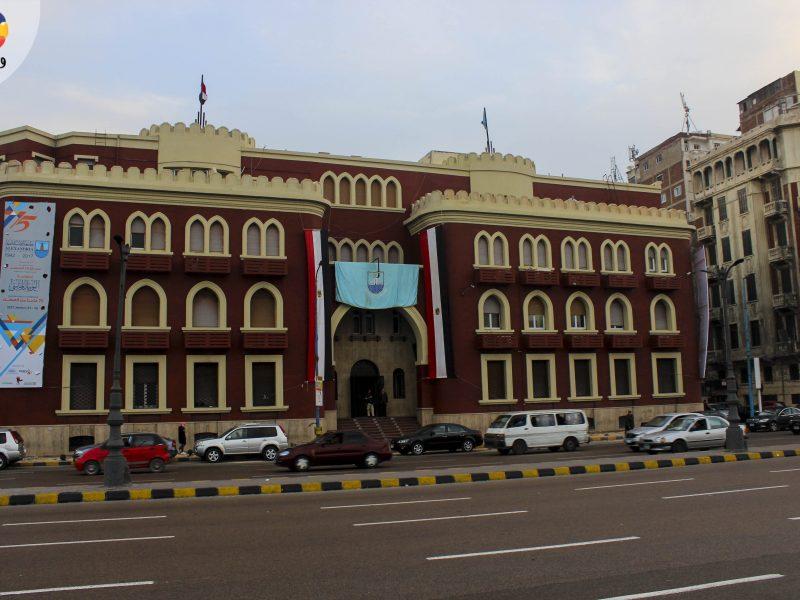 مصاريف ورابط الإيميل الجامعي لطلاب كلية التجارة جامعة الإسكندرية