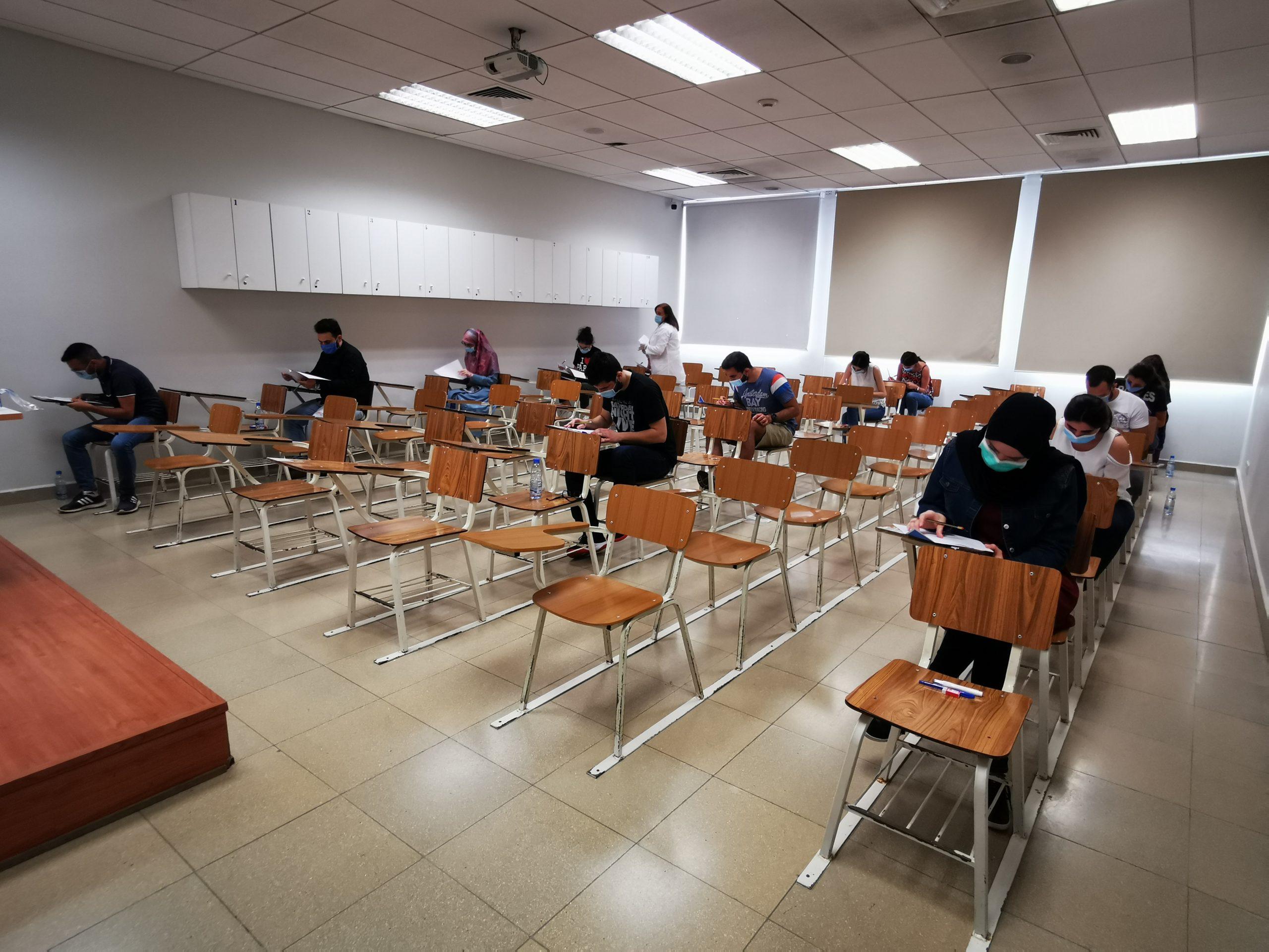 تعرف على موعد امتحانات الجامعات 2021