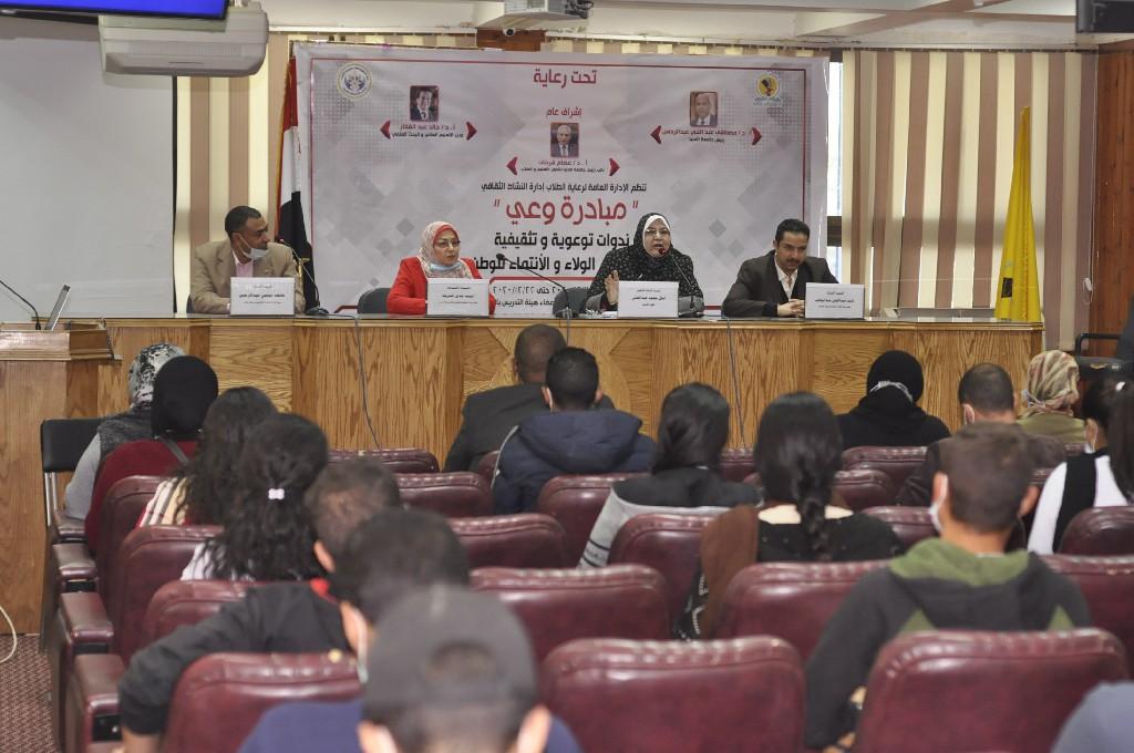جامعة المنيا تسلط الضوء على أبرز أهداف مصر بخطتها للتنمية المستدامة 2030