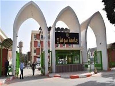 جامعة سوهاج تعفى ابناء الشهداء من المصروفات