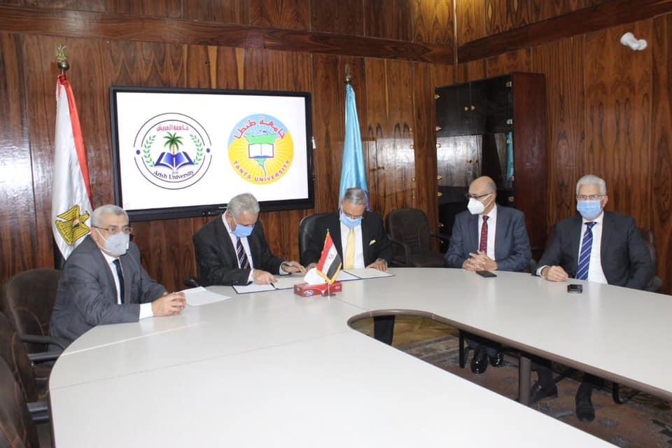 جامعة طنطا توقع بروتوكول تعاون لتبادل الخبرات مع جامعة العريش