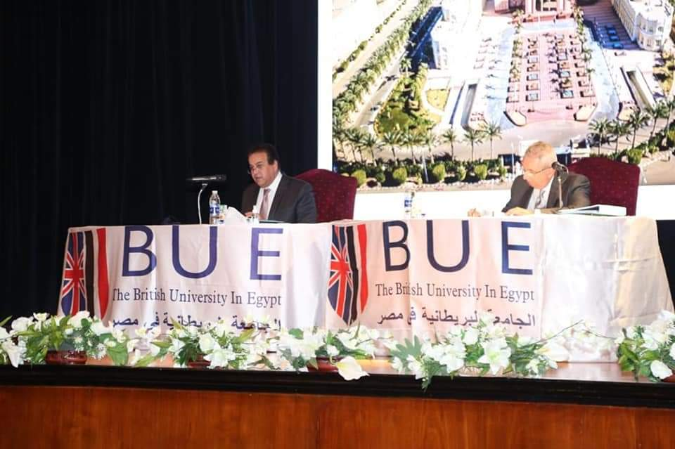 ننشر تفاصيل تنسيق الجامعات الخاصة الجديد
