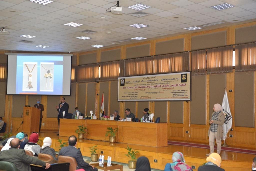 جامعة أسيوط تناقش «تنمية الوعي بالحرف التقليدية ومستقبلها في صعيد مصر»