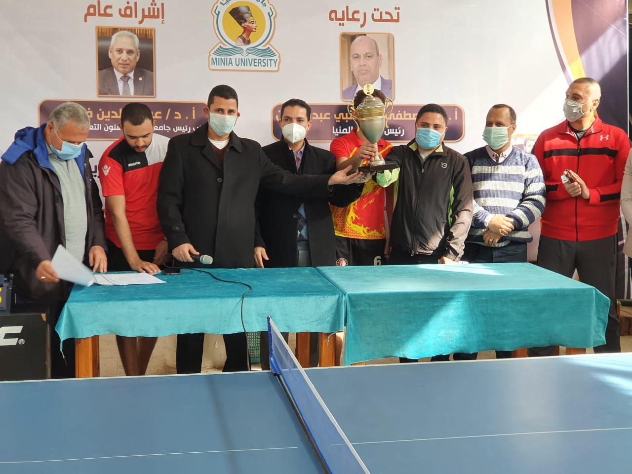 20 كلية بجامعة المنيا يتنافسون في دوري الجامعة الرياضي