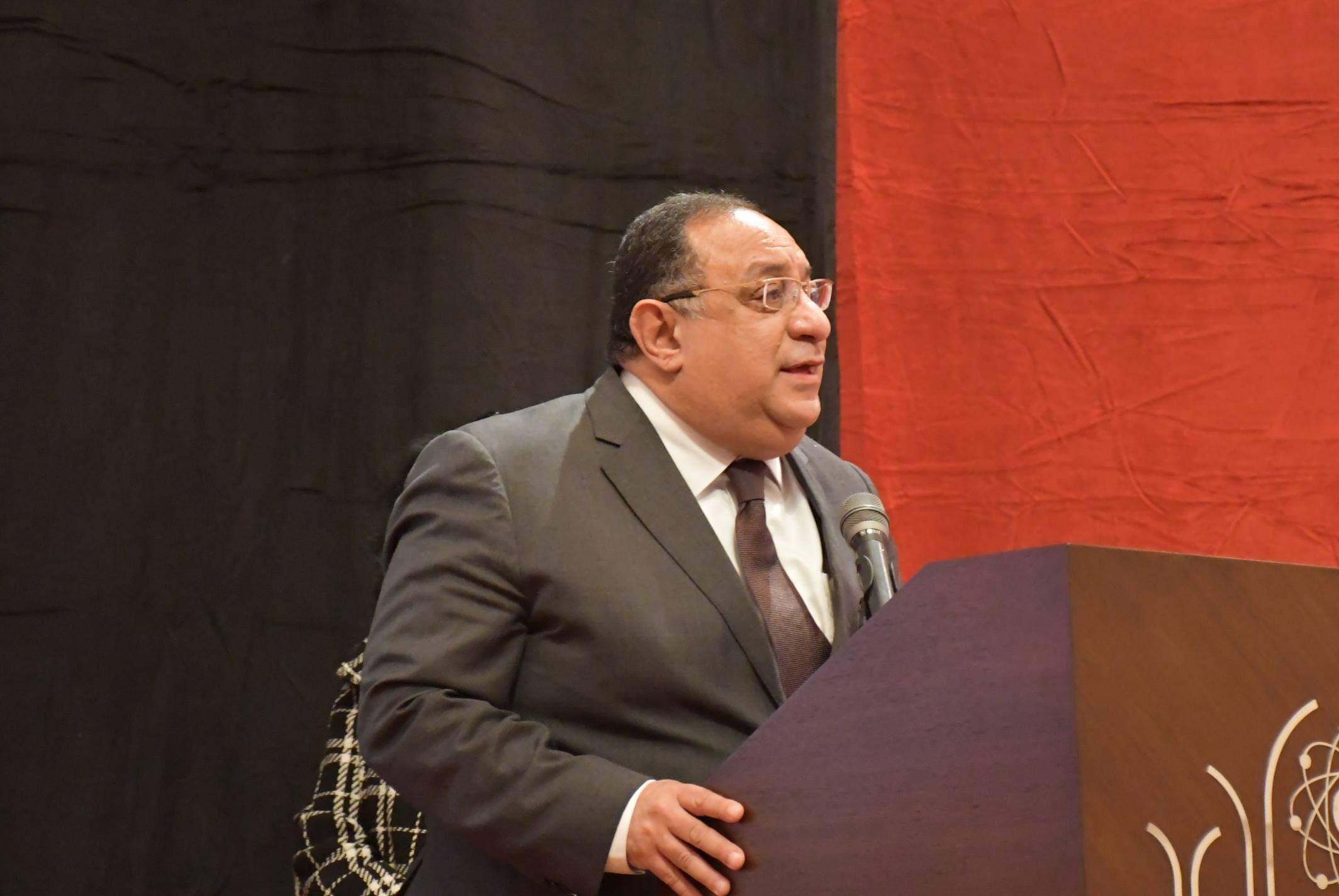 جامعة حلوان تنظم ندوة «ماذا يدور حولنا» للمفكر السياسي مصطفى الفقي