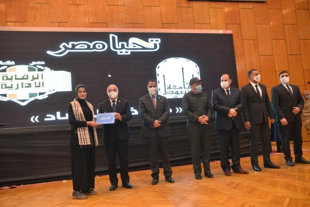 جامعة أسيوط تكرم الفائزين في مسابقة أفضل بحث وعمل فني عن مكافحة الفساد