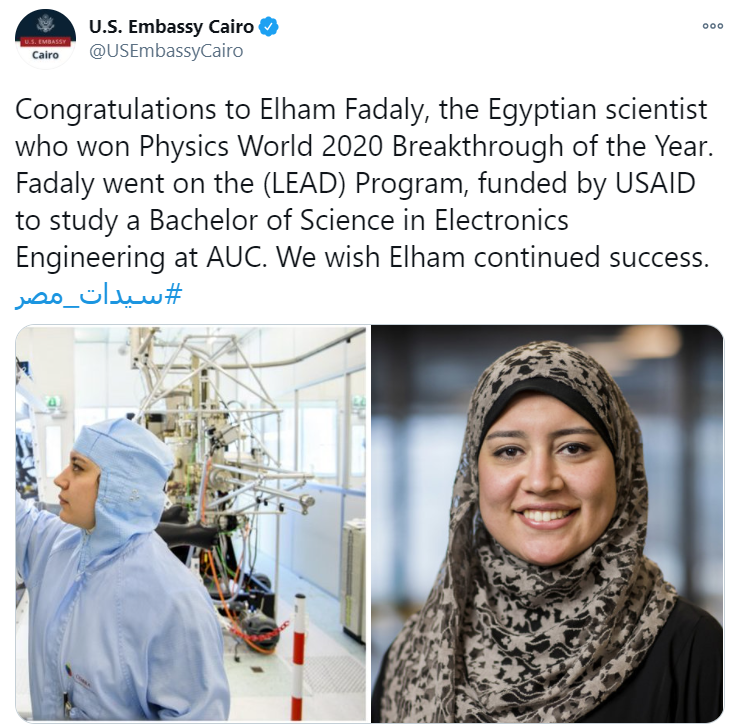 """السفارة الأمريكية بالقاهرة تهنئ العالمة المصرية """"إلهام الفضالي"""""""