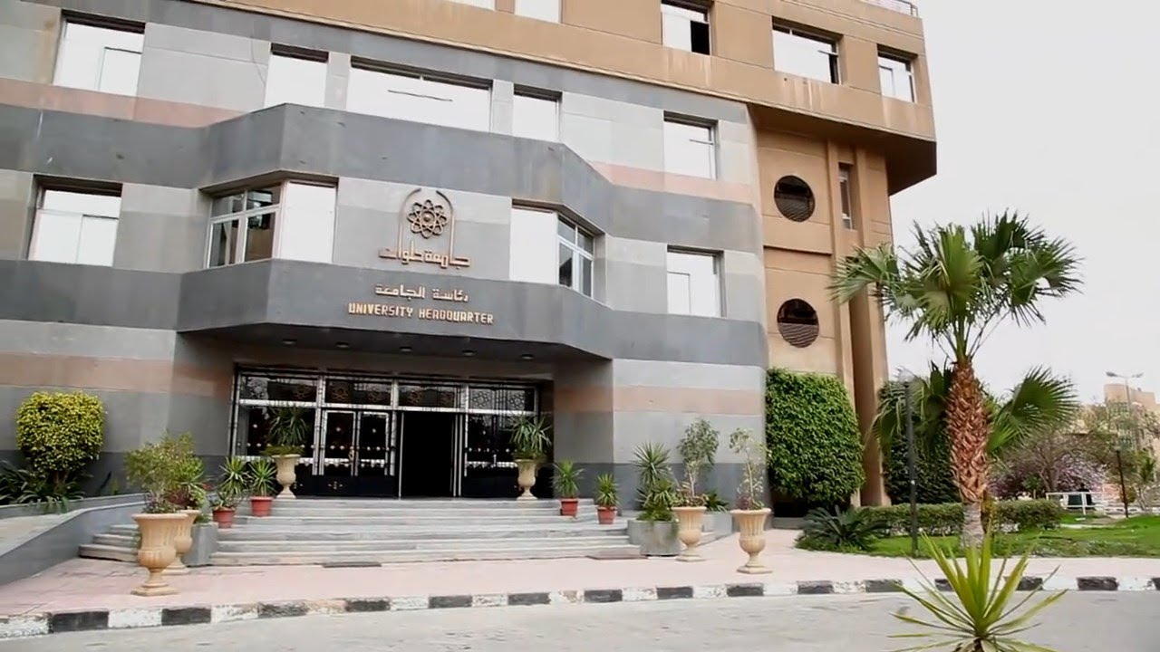 """جامعة حلوان: 8 كليات في ماراثون الانتخابات الطلابية.. وحسم 13 كلية بـ""""التزكية"""""""