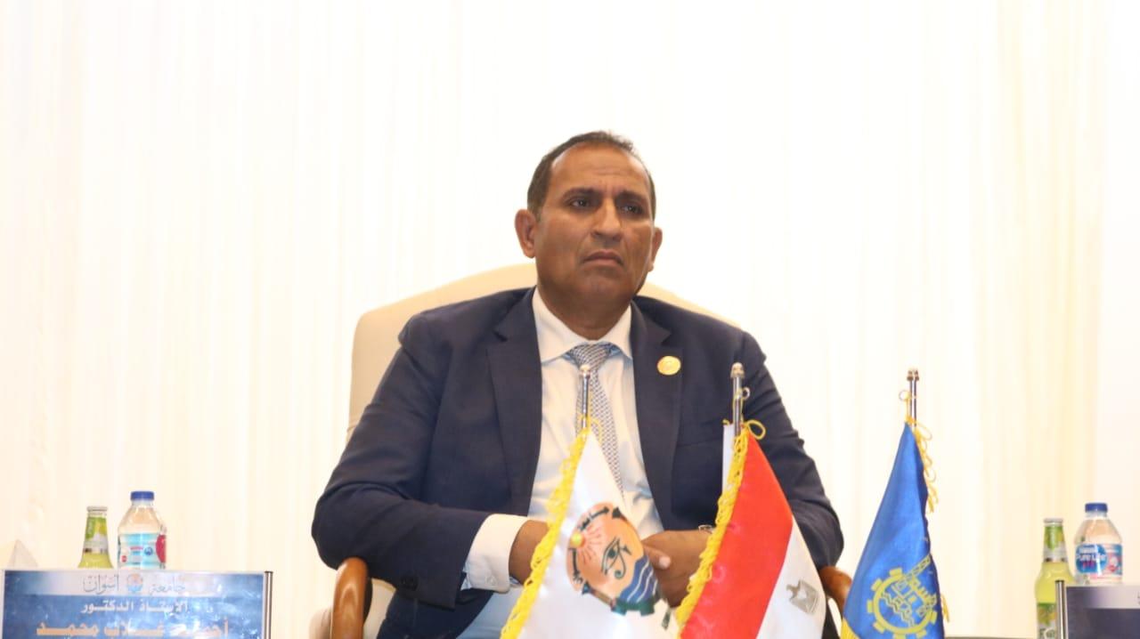 رئيس جامعة أسوان يعلن توصيات المؤتمر الدولي الخامس