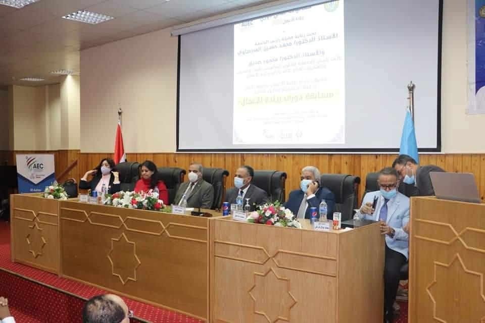جامعة الأزهر تحتفل بختام فعاليات ريادة الأعمال وتكرم الفائزين