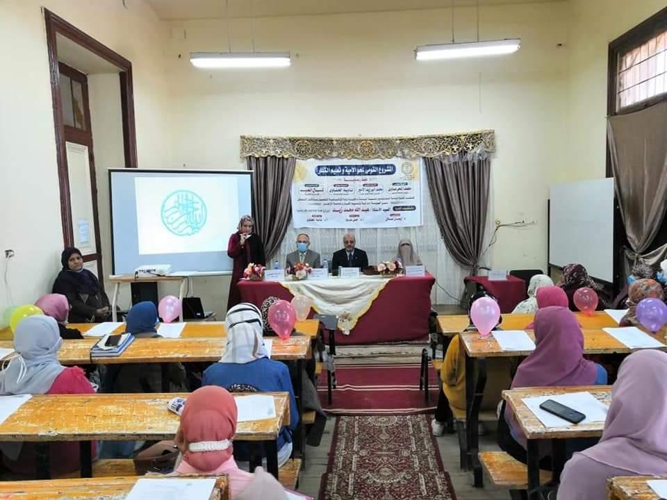طالبات الدراسات الإسلامية بدمنهور يشاركن في حملة محو الأمية بالبحيرة