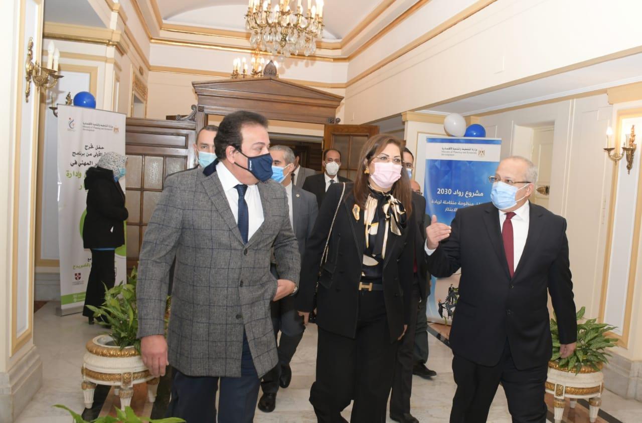 وزيرا التعليم العالي والتخطيط يشهدا فعاليات تخريج الدفعة الأولى من ماجستير ريادة الأعمال