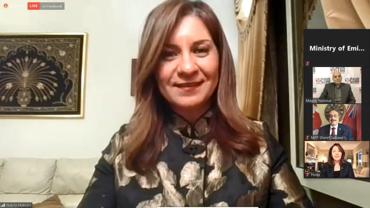 وزيرة الهجرة نبيلة مكرم