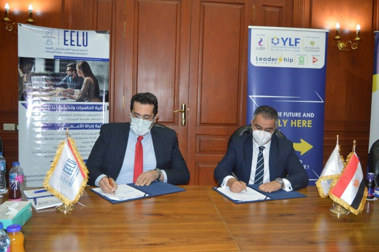 بروتوكول تعاون بين الجامعة الإلكترونية الأهلية ومؤسسة شباب القادة لتنمية مهارات الطلاب