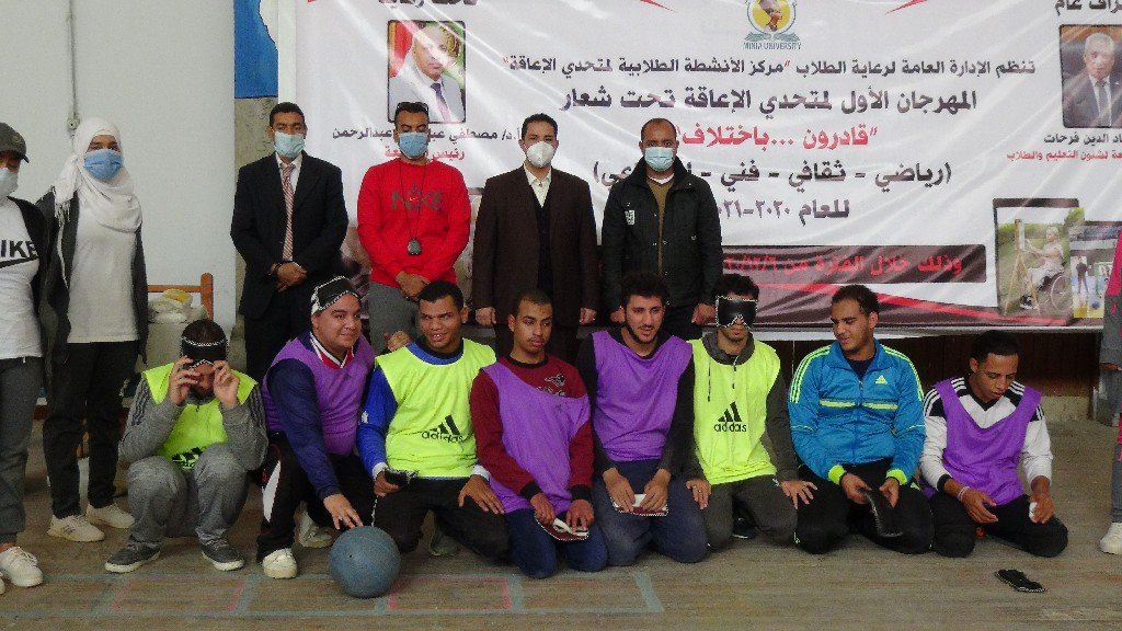 جامعة المنيا تقيم المهرجان الأول لمتحدي الإعاقة تحت شعار «قادرون.. باختلاف»