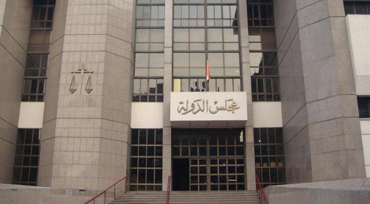 المحكمة التأديبية تلغي مجازاة أستاذ جامعي وصف باحثة «بالكذب»