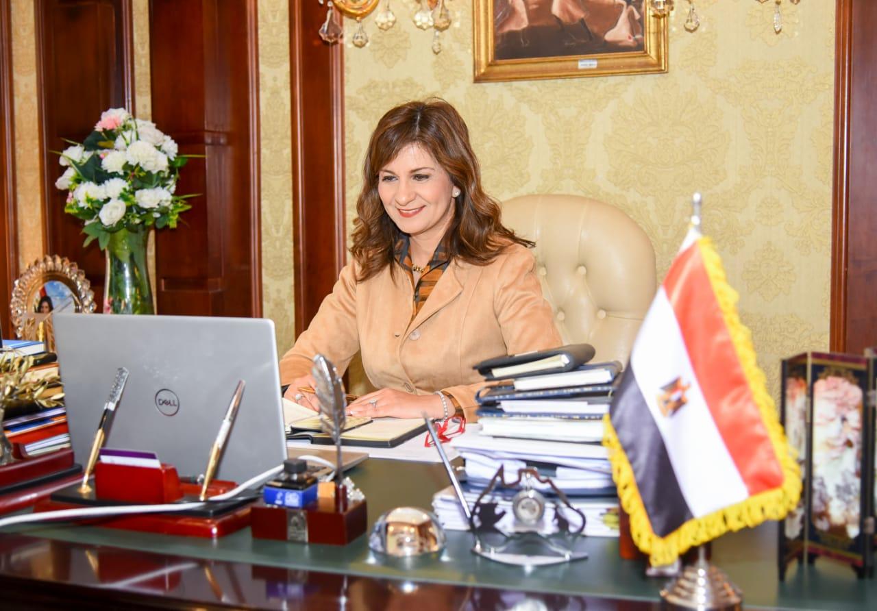 وزيرة الهجرة خلال اطلاق بداية ديجيتال